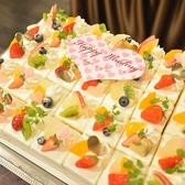 ウェディングホール Wedding Hall 名駅のおすすめ料理3