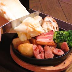 焼鳥&チーズ TA.MORIのおすすめ料理1