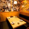 藁焼き鰹たたき 明神丸 竹橋パレスサイドビル店のおすすめポイント1