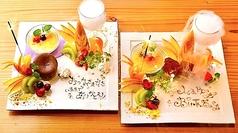 九州の宴 くすのうたげのおすすめ料理1