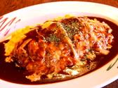 トマト&オニオン 長岡店のおすすめ料理3