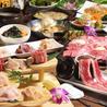 黒毛和牛焼肉と韓国料理 ハヌルのおすすめポイント2