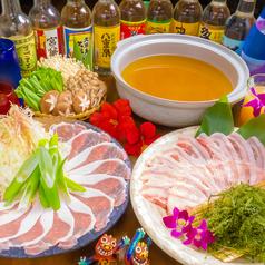ニライカナイ 立川店のおすすめ料理1