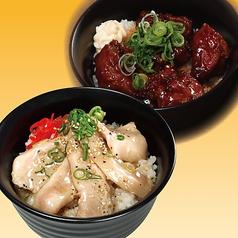トントロ丼×濃厚てりマヨから揚げ丼/トントロ丼×辛味噌豚カルビ丼/トントロ丼×チキン南蛮丼