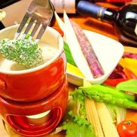 季節にこだわった食材を、一番美味しいお野菜を。
