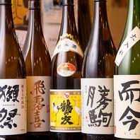 年間通してALL500円の日本酒がおすすめ!