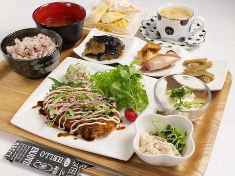 おうちcafe True Smile