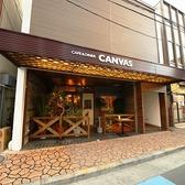 Cafe&Diner Canvas キャンバスの雰囲気3