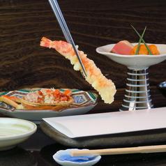 天ぷら 福たろうのサムネイル画像