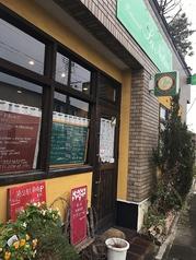 レストラン ラ ナチュールの写真