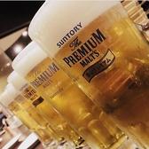 乾杯はとりあえず生ビール♪単品飲み放題はもちろん生ビール付き♪