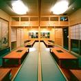 北海道 大阪京橋店に団体様ご宴会もおまかせあれ☆56席ご用意しておりますので大人数でもご対応できます!人数はお問い合わせして頂けるとスムーズにご予約ができます!お得な飲み放題付き宴会コースもあるのでぜひご一緒にご検討ください☆