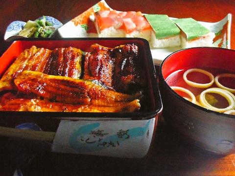 Unagi Wakabayashi image