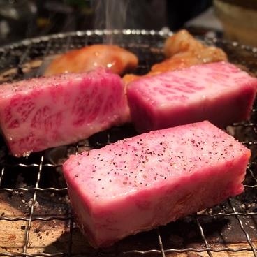 じごろ 七厘 焼肉 姫路 金べこのおすすめ料理1