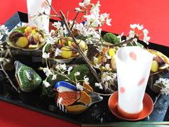 神戸吉兆 神戸店の写真