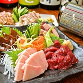 白角屋 駅前店のおすすめ料理3