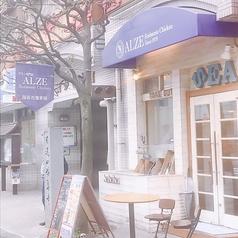 Rotisserie Chicken ALZE 六本木店の雰囲気1