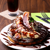 ENAcafe&BARのおすすめ料理2