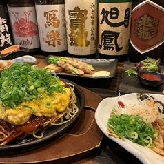 鉄板居酒屋 神盃 KANPAIのおすすめ料理1
