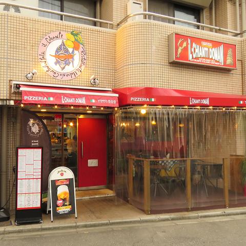 新所沢で人気のイタリア式食堂
