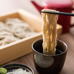 個室居酒屋 箱根そば 鮮魚 桜木 離れ 小田原本店のおすすめ料理1