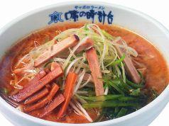 味の時計台 北27条店のおすすめポイント1