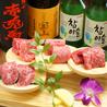 黒毛和牛焼肉と韓国料理 ハヌルのおすすめポイント3