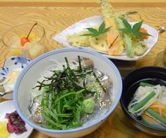 和食堂・寿司 廣半のおすすめ料理1