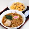 中華料理 たつみ 田柄店のおすすめポイント1