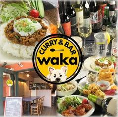CURRY&BAR wakaの写真