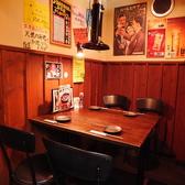 鶏居酒屋 るーつ 東三国店の雰囲気3