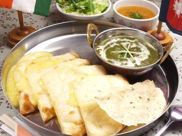 RAJA ラージャのおすすめ料理1