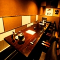 【各種飲み会に】ソファ・テーブル席、7~12名様の個室空間♪