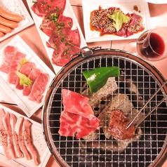 焼肉市場 Yakiniku Ichiba 2929の写真