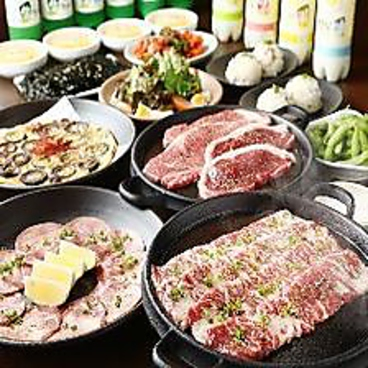 韓無量 小田原店のおすすめ料理1