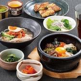 菜々 土古里 とこり 小田急新宿店のおすすめ料理2