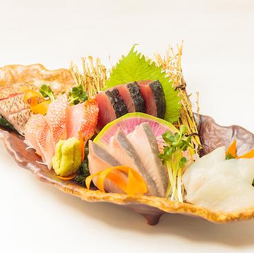 新宿のまっちゃんのおすすめ料理1