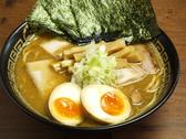 東京煮干中華そば 三三七のおすすめ料理2
