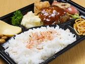 IMAGIN+のおすすめ料理3