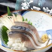 麺どころ 晃庵 京都駅前店のおすすめ料理3