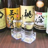 全席個室 鮮や一夜 京都駅前店のおすすめ料理3