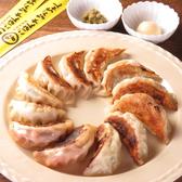 ごはんや なべちゃんのおすすめ料理2