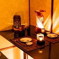 落ち着きのある「和」の完全個室空間で特別なひと時を!