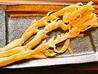 麺処 龍仁のおすすめポイント1