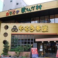 【昼】3H歌い放題が480円☆昼宴会にもお勧めです♪