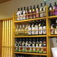 《最大3ヶ月間のボトルキープ》東北各地の日本酒や豊富な焼酎をもちろんご用意しております。通常グラスの注文はもちろんですが、ボトルでのご注文も可能になっております。その際は最大3ヶ月間はキープさせて頂きますので次回来店時は断然お得になります。ボトルセットや水割りや炭酸も別途ご用意しておりますのでご安心を