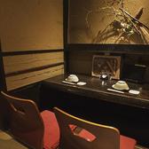 【2名様席】2名様向けの半個室。2人の会話も弾みます