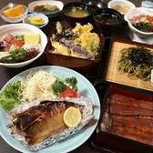 和食処九助の詳細