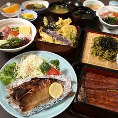 和食処九助の写真