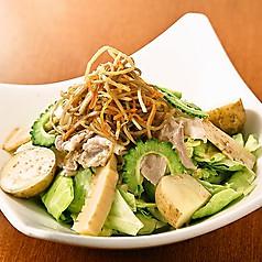 鹿児島黒豚しゃぶしゃぶと季節野菜の温サラダ